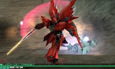 gundam_the_3d_battle-24