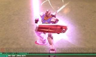 gundam_the_3d_battle-8