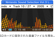 img_n3ds_sound02