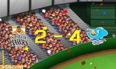pro_baseball_famisuta-2