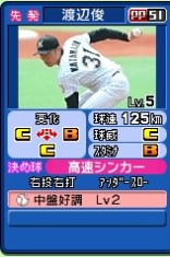 pro_baseball_famisuta_r-12
