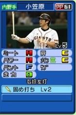pro_baseball_famisuta_r-19
