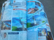 prope_3ds_wii-3