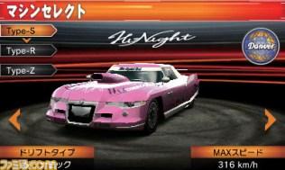 ridge_racer_3d_t-12