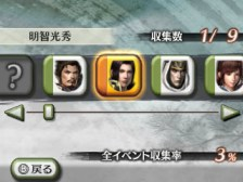 samurai_warriors_chronicles_r-14