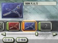 samurai_warriors_chronicles_r-19
