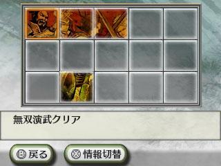 samurai_warriors_chronicles_r-21