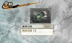 samurai_warriors_chronicles_r-4