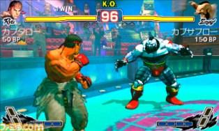 super_street_fighter_iv_3d-1