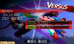 super_street_fighter_iv_3d-5