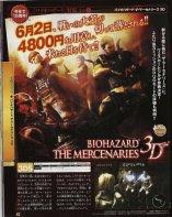 resident_evil_mercenaries_3d-1