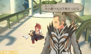 tales_of_the_abyss_3ds-6