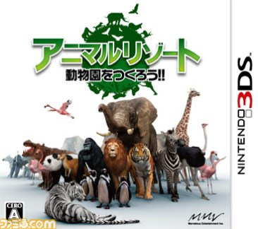 animal_resort_boxart