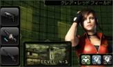 resident_evil_mercenaries_3d_s-1