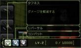 resident_evil_mercenaries_3d_s-2