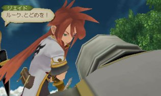 tales_of_the_abyss_3ds_s-9