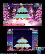 tetris_3ds-9