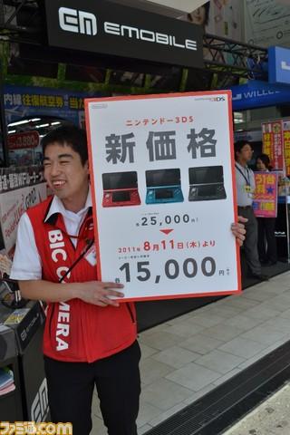 3ds_price_drop_japan-1