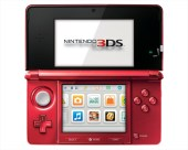 flame_red_3ds-1