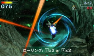 star_fox_64_3d-10