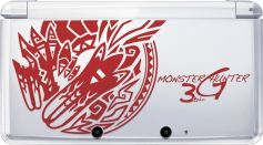 monster_hunter_tri_g_bundle-2