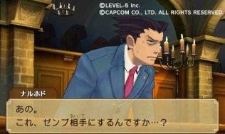 prof_layton_vs_ace_attorney-6