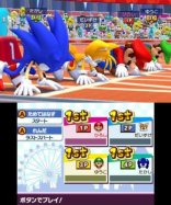mario_sonic_london_2012_olympic_games_3ds-2