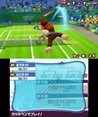 mario_sonic_london_2012_olympic_games_3ds-6