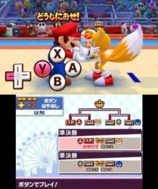 mario_sonic_london_2012_olympic_games_3ds-7