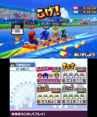 mario_sonic_london_2012_olympic_games_3ds-8