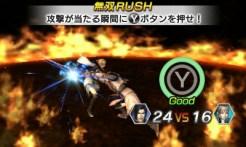 warriors_vs-20