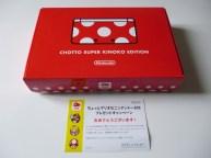3ds_chotto_super_kinoko-1