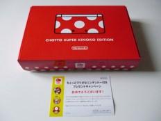 3ds_chotto_super_kinoko-1