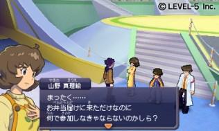 little_battler_experience_baku_boost-17