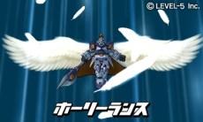 little_battler_experience_baku_boost-8