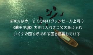 yo_no_majin_s-1