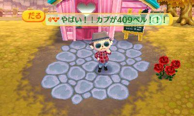animal_crossing_new_leaf-7