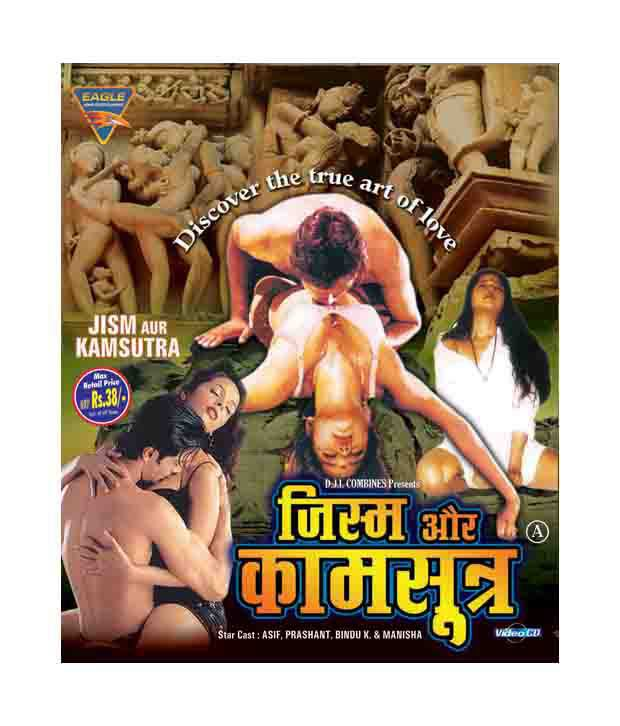 Jism Aur Kamsutra Hindi Vcd Buy Online At Best Price In India Snapdeal