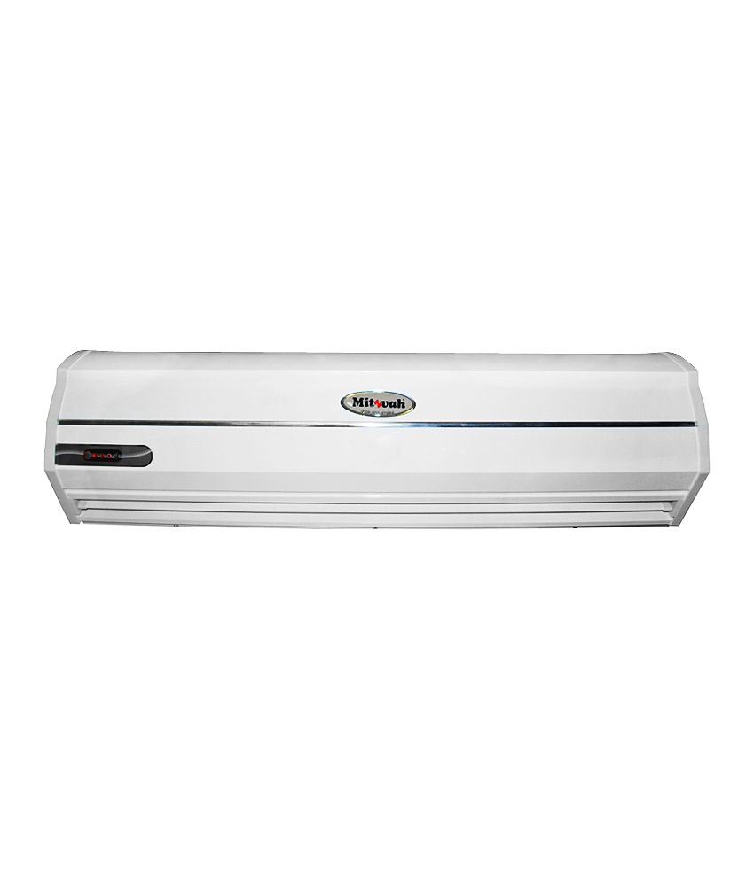 Buy Mitzvah Air Curtain Online At Low Price In India Snapdeal