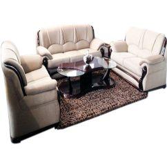 Bean Bag Sofa India Sleeper Mattress Queen Size Vintage Teek Premia Seven Seater Best Price In ...