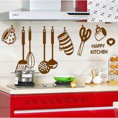 Kitchen Art Colored Appliances Stickerskart Wall Stickers Decals Stylish 6017 60x45 Cms