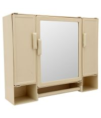 Buy Zahab Plastic Bathroom Cabinet Online at Low Price in ...