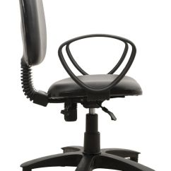 Revolving Chair Rate Vitra Office Instructions Classic Buy Online At Best
