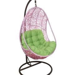 Buy Chair Swing Stand Swivel Lounge Chairs Outkraft Hanging With Cushions Pink White Color