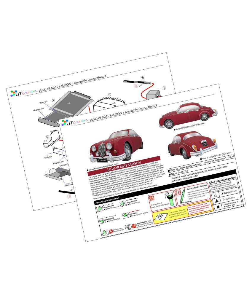 medium resolution of u t creation red 3d paper jaguar car buy u t creation red 3d paper jaguar car online at low price in india snapdeal