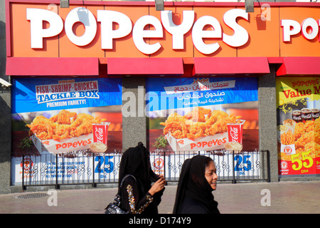 Popeyes fast food restaurant in the Al Kout Mall in Kuwait Stock Photo Royalty Free Image