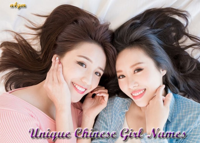 Chinese Girls