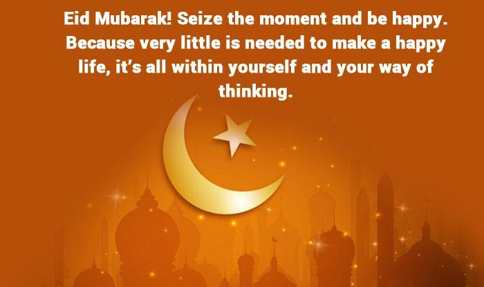 eid mubarak1