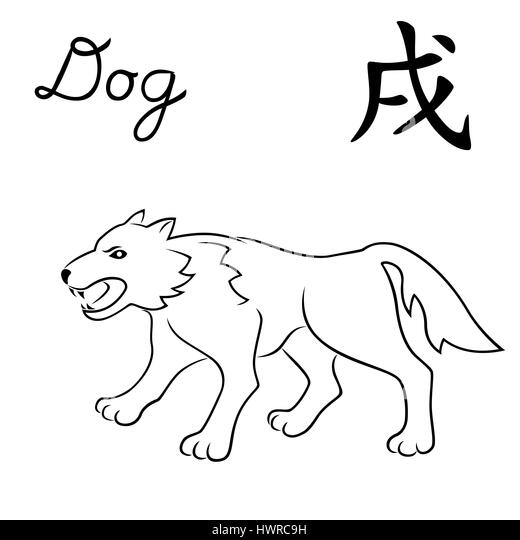 28 New Black Chinese Symbol Tattoo