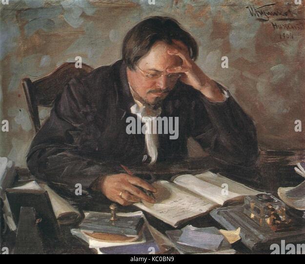 Chirikov Stock Photos & Chirikov Stock Images  Alamy